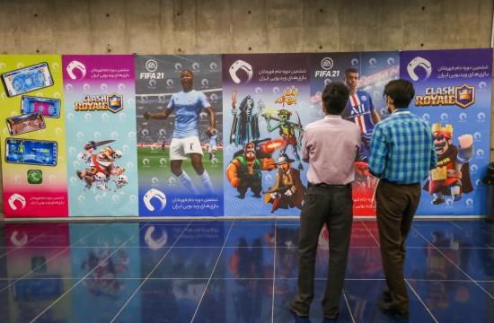 ششمین دوره جام قهرمانان بازیهای ویدئویی ایران-بخش اول