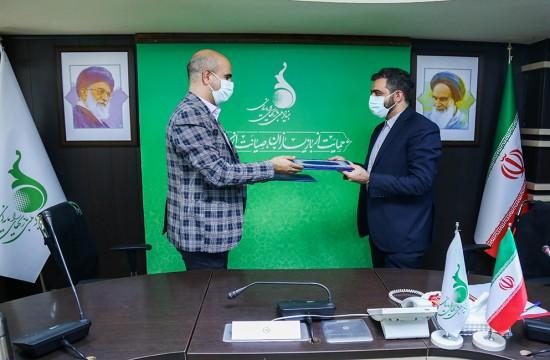 امضای تفاهمنامه همکاری میان بنیاد و مرکز رشد واحدهای فناور سوانح طبیعی
