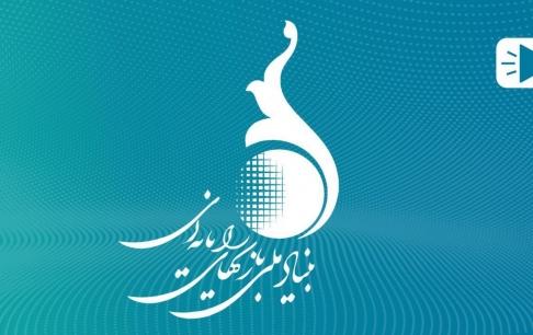 فرصت «طراحی شخصیت» جشنواره بازیهای ویدیویی ایران تا پایان آذر تمدید شد