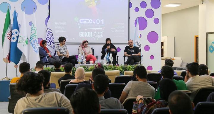 رویداد تجربه بازیسازی GDX01 در انستیتو ملی بازیسازی برگزار شد