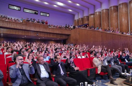 مراسم اختتامیه جام قهرمانان بازیهای ویدئویی ایران