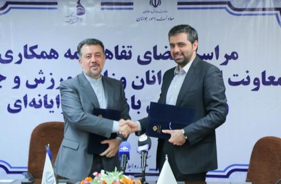 مراسم امضای تفاهمنامه بین وزارت ورزش و جوانان و بنیاد ملی بازیهای رایانهای