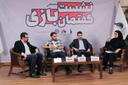 چکیده سخنان اعضای دومین نشست گفتمان بازی با موضوع «وضعیت ورزشهای الکترونیک در ایران»