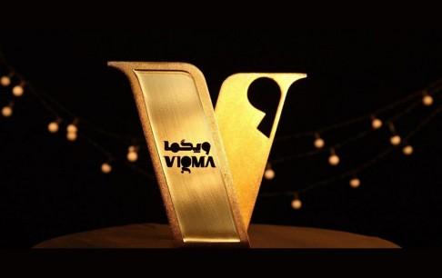 برترین بازیهای ایرانی سال 1398 جشنواره منتقدان بازیهای ویدیویی (ویگما) مشخص شدند
