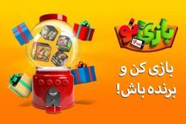 کاربران بیش از 40 هزار بار بازیهای موبایلی ایرانی را نصب کردهاند