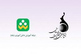 تمدید مهلت ارسال درخواست برای معرفی بازیهای ایرانی در شبکه دانشآموزی شاد