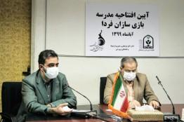 تپش قلب صنعت بازی ایران با تربیت نیروی انسانی متخصص