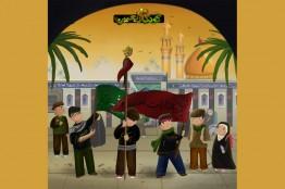 راهاندازی کمپین موکبهای مجازی همزمان با انتشار نسخه دوم بازی«کودکان اربعین»