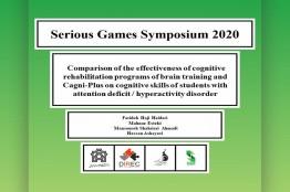 تأثیر توانبخشی بازیهای Cogni Plus و Brain Training بر روی کودکان دارای نقص توجه و بیشفعال