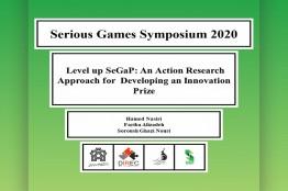 تجربه توسعه جایزه بازیهای جدی به عنوان ابزاری سیاسی