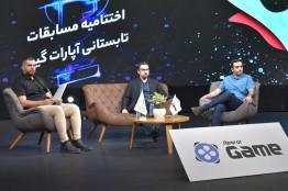 استفاده از ظرفیت استریمرها برای معرفی بازیهای ایرانی