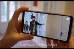 «سردار» بازی جدی سال شد/ تجربهای متفاوت از بازدید خانه ستارخان در تبریز