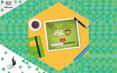 آشنایی بازیسازان عضو همگرا با مسیر تبلیغات و نشر بازیهای ویدئویی موبایلی در ایران
