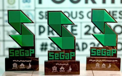 پنجمین دوره جایزه بازیهای جدی به میزبانی دانشگاه تهران برگزار میشود