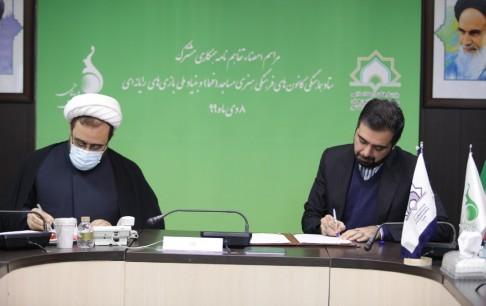 استفاده از ظرفیت ۲ میلیونی اعضاء کانونهای مساجد برای آموزش و تولید بازیهای ویدئویی