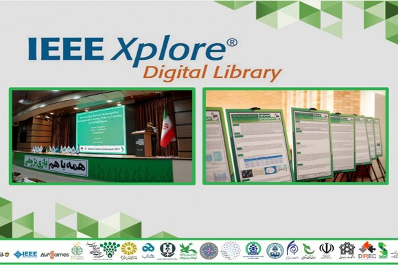 نمایهسازی مقالات سمپوزیوم بینالمللی بازیهای جدی 1399 در پایگاه استنادی IEEE Xplore