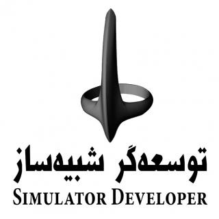 توسعهگر شبیهساز