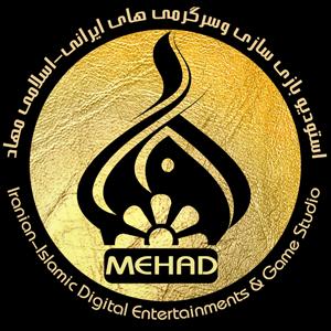 استودیو بازیسازی ایرانی اسلامی مهاد