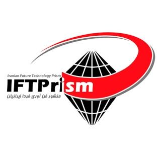 منشور فناوری فردا ایرانیان