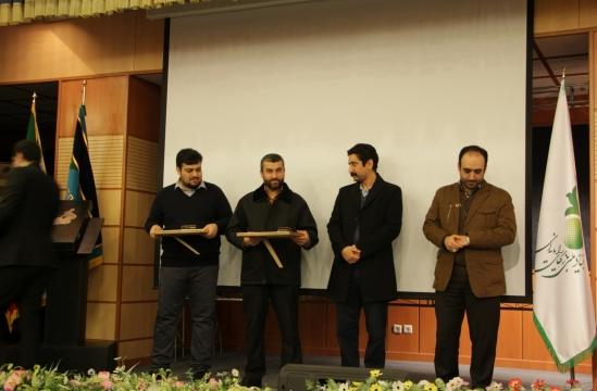 مراسم رونمایی از بازی «ایران ۵۷»
