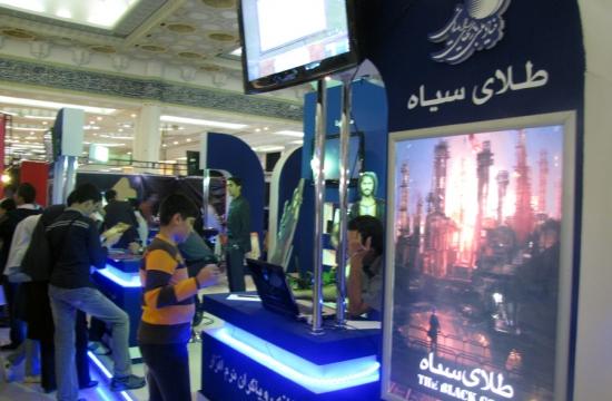 حضور بنیاد ملی بازیهای رایانهای در پنجمین نمایشگاه رسانههای دیجیتال شماره 1