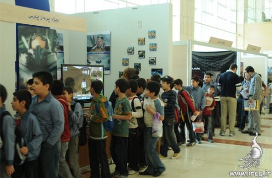 چهارمین روز نمایشگاه بازیهای رایانهای تهران