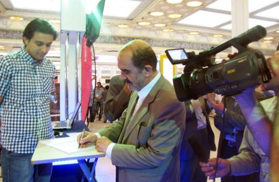 حضور بنیاد ملی بازیهای رایانهای در پنجمین نمایشگاه رسانههای دیجیتال شماره 2