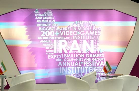 حضور ایران در نمایشگاه گیمزکام آلمان