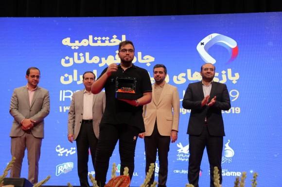 مراسم اختتامیه جام قهرمانان بازیهای ویدیویی ایران با برگزاری مسابقات فینال رشتههای مختلف و معرفی نفرات برتر، به کار خود خاتمه داد.