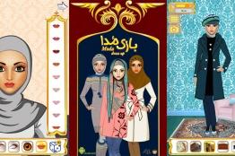 بازی مُدا، اولین بازی دخترانه ایرانی در سبک پوششی