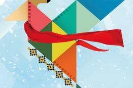 مراسم اختتامیه نخستین جشنواره پویاگران انقلاب اسلامی برگزار میشود