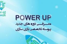 برگزاری دورههای تخصصی Power Up در انستیتوی ملی بازیسازی