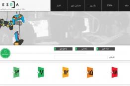 وبسایت جدید نظام ردهبندی سنی ESRA در راه است