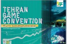 جوابیه روابط عمومی بنیاد ملی بازیهای رایانهای در رابطه با مطلب خبرگزاری فارس