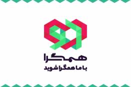 کسب رتبه در جشنواره بازیهای ویدیویی ایران، در ساختار حمایتی همگرا امتیاز دارد