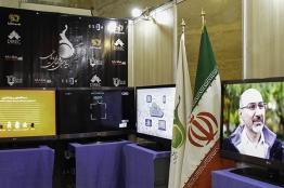 حضور بنیاد ملی بازیهای رایانهای در نمایشگاه ملی دستاوردهای انقلاب اسلامی و دفاع مقدس