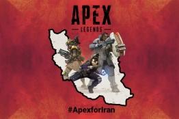 کمپین جمعآوری امضا برای رفع محدودیت بازی Apex Legends آغاز شد