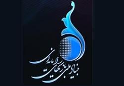 اهداء 300 میلیون ریال به بازی های برتر نخستین جشنواره بازی های رایانه ای تهران