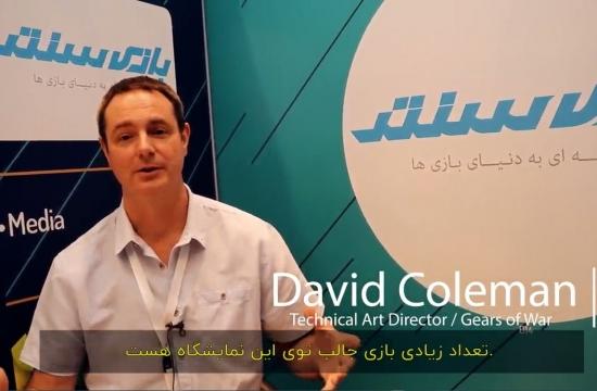 گزارش ویدیویی بازیسنتر از سخنرانان بینالمللی TGC 2017