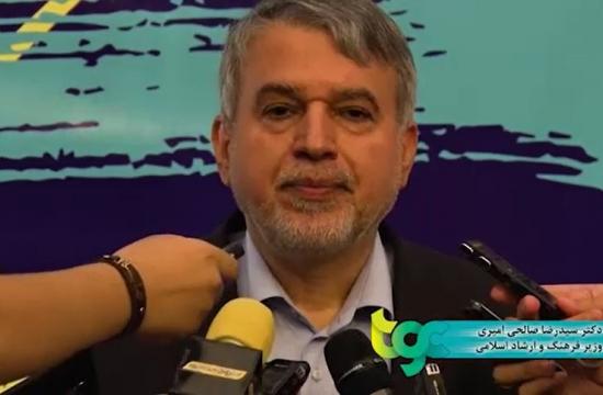 گفتوگوی تصویری با دکتر صالحی امیری در TGC 2017