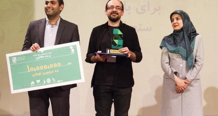 برندگان جوایز بازیهای جدی 1397 و مقالات برتر کنفرانس مشخص شدند