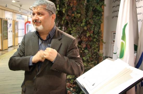 روز پایانی نمایشگاه بازیهای رایانهای در مجلس شورای اسلامی