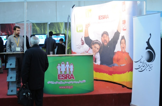 نخستین جشنواره و نمایشگاه رسانه های تصویری و دیجیتال حوزه سلامت