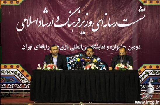 دومین نشست خبری دومین جشنواره و نمایشگاه بازی های رایانه ای تهران