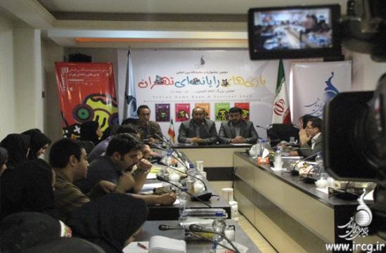 نشست خبری دومین جشنواره و نمایشگاه بازیهای رایانهای  تهران (بخش دوم)