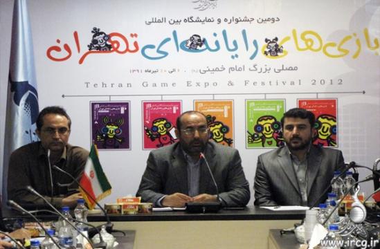 نشست خبری دومین جشنواره و نمایشگاه بازیهای رایانهای  تهران (بخش اول)