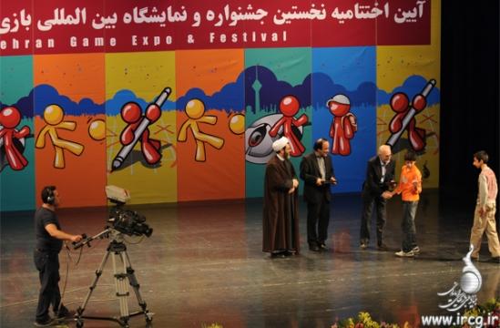 آیین اختتامیه نخستین جشنواره و نمایشگاه بین المللی تهران