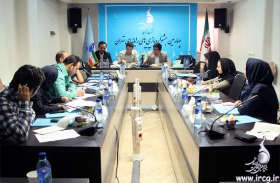 نشست خبری چهارمین جشنواره بازیهای رایانهای تهران