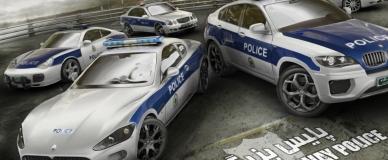 تریلر بازی پلیس بزرگراه