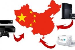 صنعت بازیهای ویدئویی چین